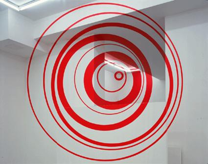 8 Cercles excentriques n°1