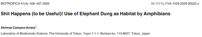 Shit happens (to be useful)! Use of elephant dung as habitat by amphibians
