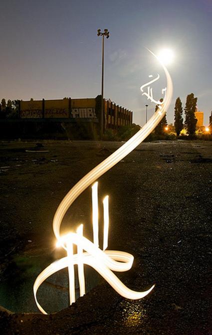 Moonset, Julien Breton, Kaalam, Photographie : Guillaume J. Plisson